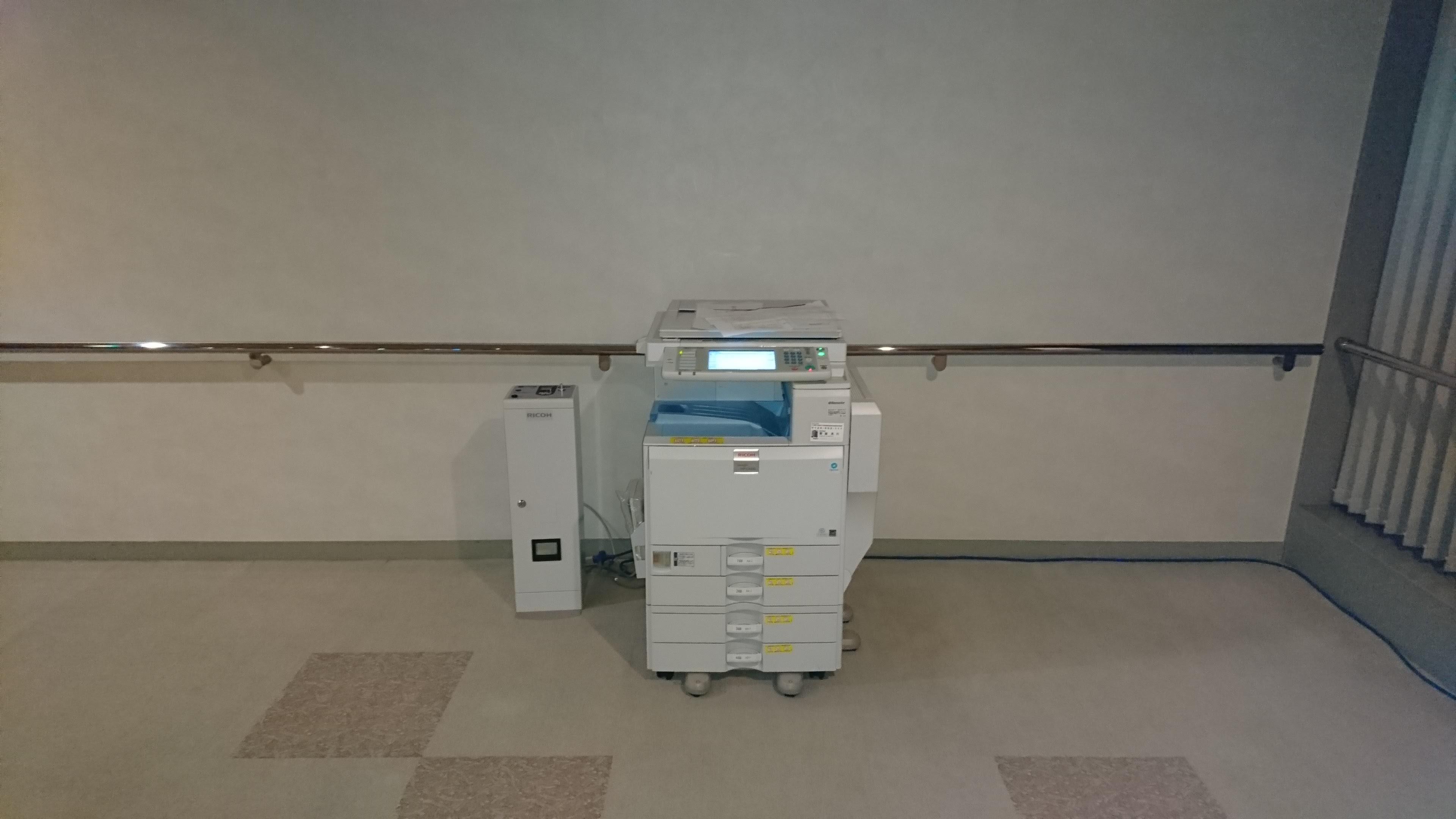 座間市文化会館ハーモニーホール座間コピー機
