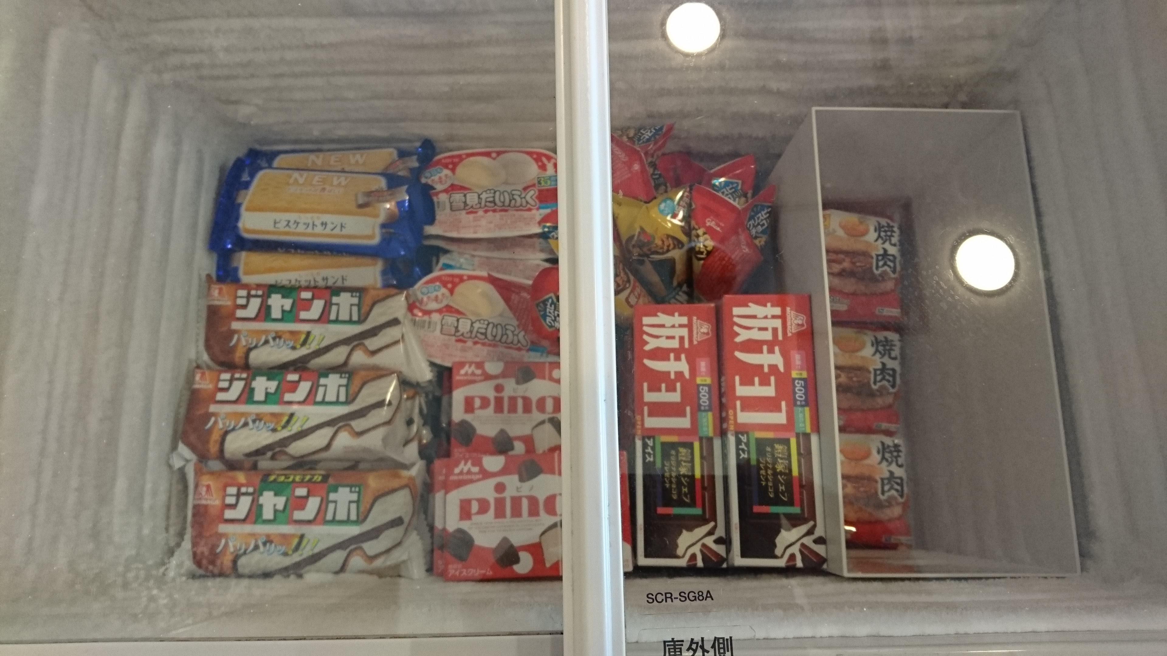 大和斎場で売っているアイスクリーム